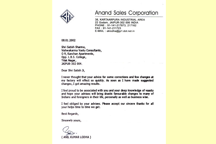 Anand Sales Corporation